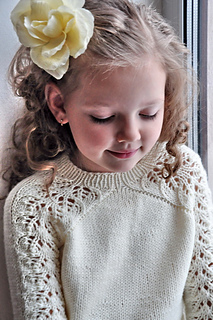 Bloomsbury kids pattern by Svetlana Volkova