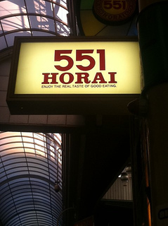 Horai_small2