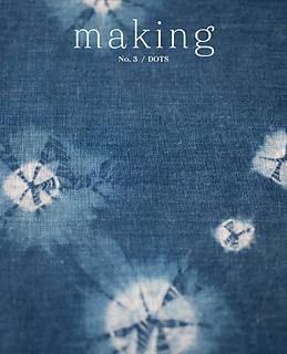 Making No. 3 / DOTS - 13098321991 - 悠 悠