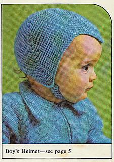 Boys_helmet_small2