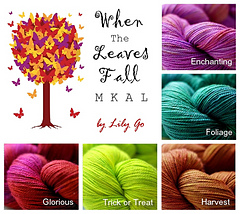 When_the_leaves_fall_with_text_and_yarn_small