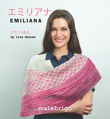 Emiliana_shawl_japanese_cover_small