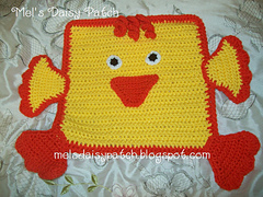 Wiggle_duck_front_small