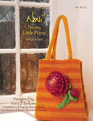 Peony_purse_crochet_sized_small