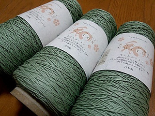 Knitting_wool-2_small2