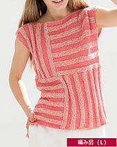 500158_small_best_fit