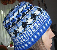 Ice_hockey_beanie2_small_best_fit