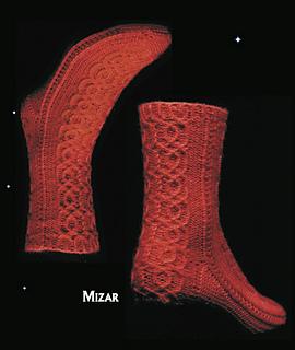 Mizar_small2