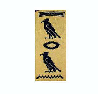 Egyptianheiroglyphs1_small2